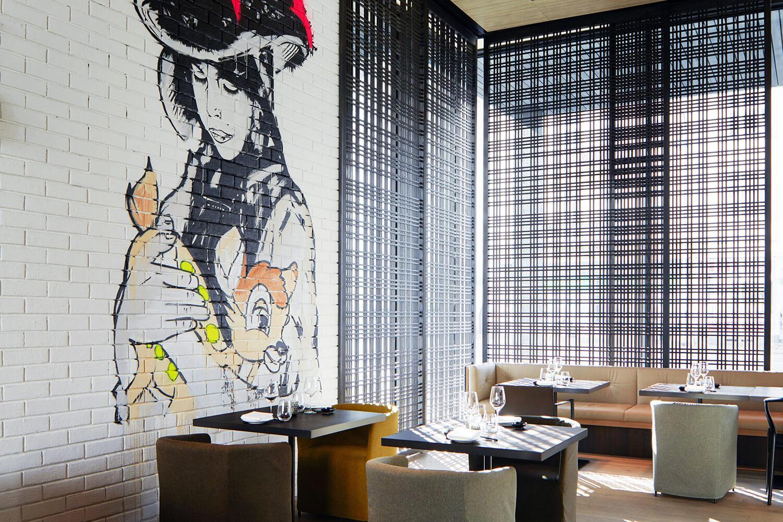 Roomers Baden-Baden Restaurant moriki